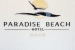 Paradise Beach, Алахадзы, Абхазия